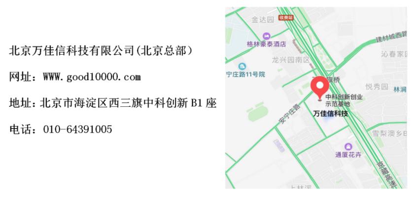 9地图.png